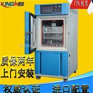 二手恒温恒湿试验箱价高全新恒温恒湿试验箱