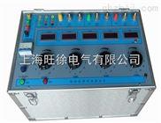 深圳旺徐电气SDRJ-1000E三相热继电器测试仪