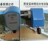 电站示流器FT11N-G12HDCRQ流量开关技术参数