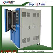 恒温恒湿试验箱湿度范围10~98%,20~98%