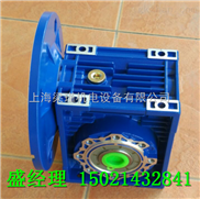 NMRW050-紫光减速机