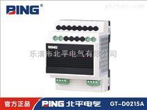 GT-D0103A智能控制模块1路3A调光执行模块 智能调光模块继电器