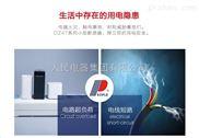 医疗CT机用稳压器,工业电源稳压器