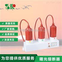 TBP、YH系列三相组合式过电压保护器