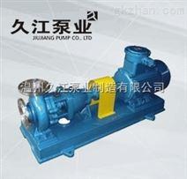 IH型单级单吸化工离心泵