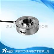 深圳市力准小型拉力称重传感器