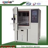 LK-40度高低温试验箱/高低温循环试验箱