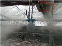 汽水混合除臭设备系统