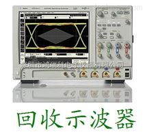 新旧DSAX92004A回收 二手DSAX92004A回收示波器