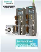 西门子PLC控制柜工程