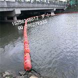河道拦污索水电站警示浮筒
