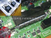 东莞兆科供应TIS800K 导热绝缘材料 导热矽胶布生产商 性价比高