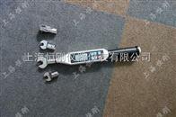 带信号输出松螺母扭力扳手0-3000N.m厂家