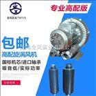 YX-61D-2 2.2KW地埋式污水处理设备专用旋涡气泵