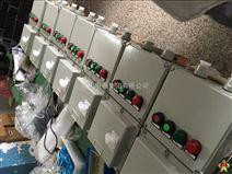 防爆漏电保护断路器开关箱,防爆断路器