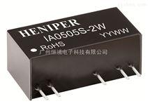 dc dc隔离电源模块,2W,定电压输入,隔离稳压正负双路输出