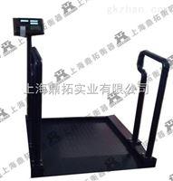 SCSDT医疗电子轮椅秤,透析轮椅电子秤