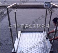 SCS血透析轮椅秤-300KG透析体重秤-透析轮椅秤