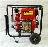 HS25FP有轮子移动式2.5寸柴油机水泵