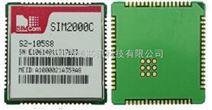 全新原装sim800c 四频小体积模块