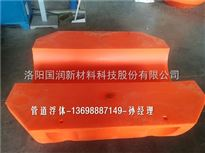 133-800Φ500抽沙浮体、聚乙烯浮体