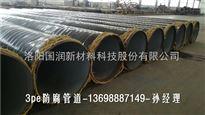 7203pe防腐管道厂家