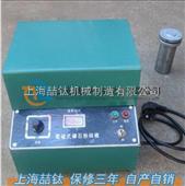 DF-4电磁矿石粉碎机厂家直销/出厂价/品质保证/售后无忧