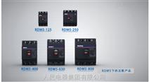 CDM9热磁式塑料外壳断路器