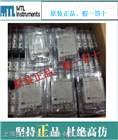 上海桂倫自動化設備有限公司MTL5541S安全柵特價現貨