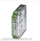 菲尼克斯转换器QUINT-PS/24DC/24DC/10原装正品假一罚十