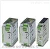 上海桂伦自动化菲尼克斯电源QUINT-PS/1AC/24DC/10特价现货