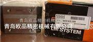 THK导轨滑块HSR30A,HSR30R