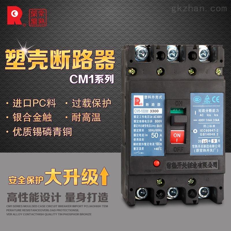 台安,三菱机电,ls产电,上海人民,常熟开关,台湾天得等接近开关,行程