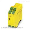 菲尼克斯扩展模块PSR-SPP- 24UC/URM4/5X1/2X2