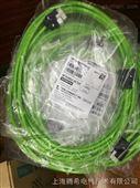 西门子V90信号电缆6FX3002-2CT20-1AF0