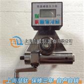 上海HZ-2000型饰面砖粘结强度检测仪技术指标 产品报价 维修服务