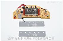 浙江宁波导热绝缘材料 导热矽胶布TIS800