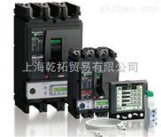 schneider塑壳断路器安装便捷RPF2BP7