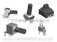 广东 升威 塑胶轴旋转电位器 RA09