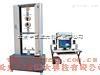 材料试验机 型号:SD96/SHS2/WDW-10