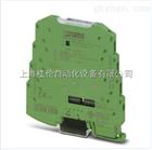 上海桂伦菲尼克斯MINI MCR-SL-PT100-UI-NC变送器特价现货