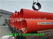13698887149红色塑料逃生管