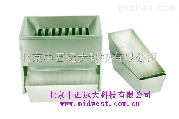 中西厂家不锈钢横格式分样器 库号:M7950