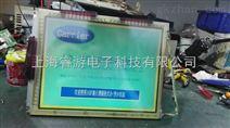 上海欧姆龙触摸屏维修价格NT631C-ST141-EKV1