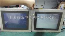 欧姆龙触摸屏维修价格NT631C-ST151B-V2