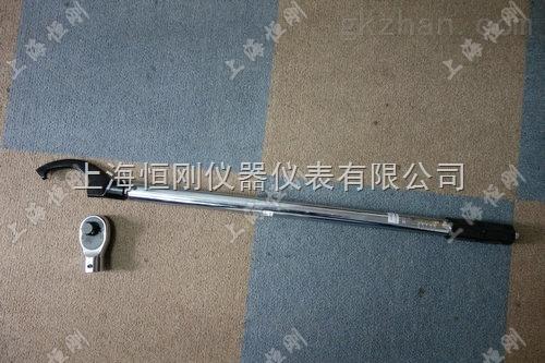 汽车维修专用预置扭矩扳手0-6000N.m
