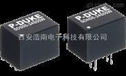 SDS05或者SDH05系列DC-DC模块电源 SDH05-24S05W SDS05-24S24W SDS(H)05-24S12W