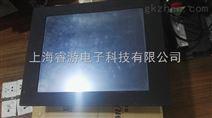 上海威纶触摸屏维修MT508SV4