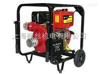 HS30HP高压3寸柴油消防水泵厂家