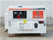 10KW进口柴油发电机哪里买